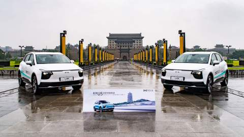 Aiways first Chinese EV manufacturer to go on sale in Europe